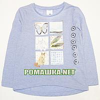Детский реглан (футболка с длинным рукавом) р.98 для девочки ткань 100% хлопок 1147 Голубой
