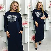 Платье женское 189инл