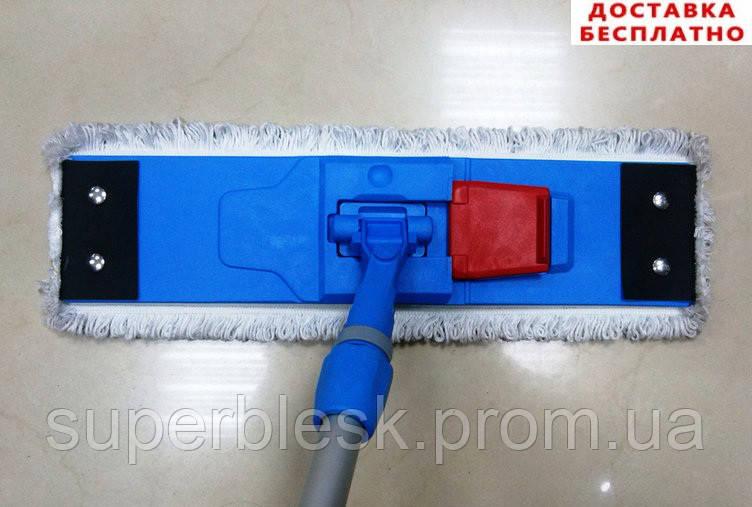 Швабра для влажной уборки на кнопках 45 см, фото 1