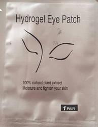 Подушечки (Патчи) под глаза для наращивания ресниц. 1 пара в упаковке. 7 см*3,5 см