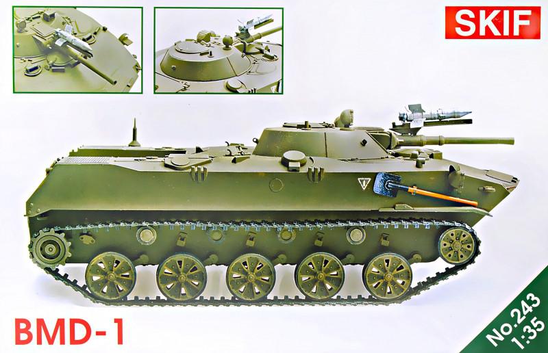 Боевая Машина Десанта БМД-1 /новые колеса, ракета/ 1/35 SKIF MK243
