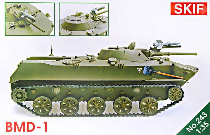Боевая Машина Десанта БМД-1 /новые колеса, ракета/ 1/35 SKIF MK243, фото 2