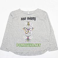 Детский реглан (футболка с длинным рукавом) р.104 для девочки ткань 100% хлопок 1146 Серый