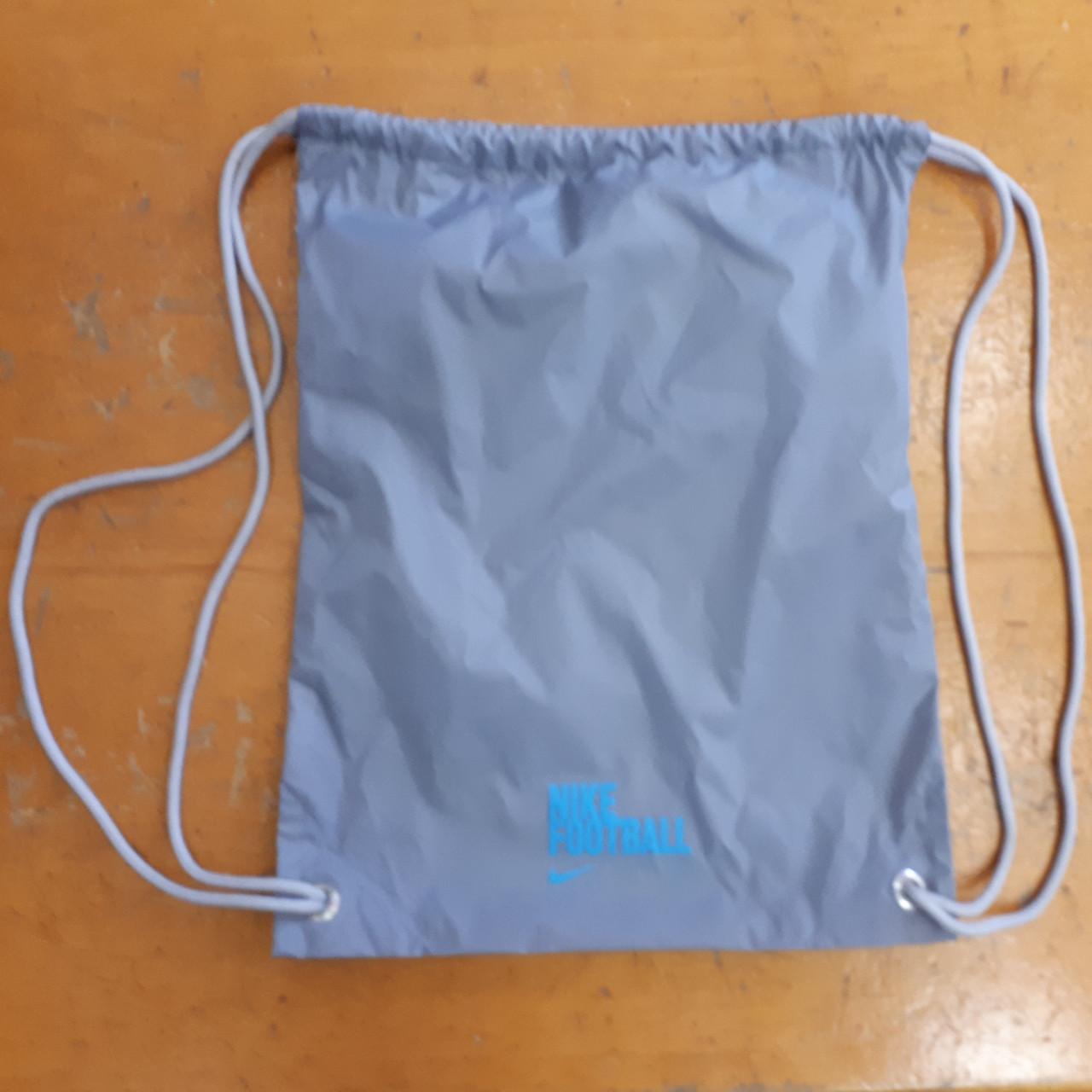 Сумка - рюкзак  Nike Hypervenom