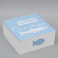 Коробка для чая Рыбка PR5224
