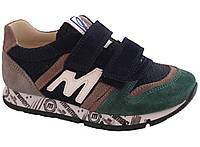 Кроссовки Minimen 96GREEN 32 21,2 см Синий с зеленым