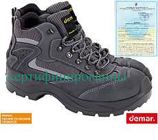 Рабочая женская обувь Demar Польша (спецобувь) BD7003-L