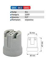 Патрон Horoz Electric E27 HL591, фото 1