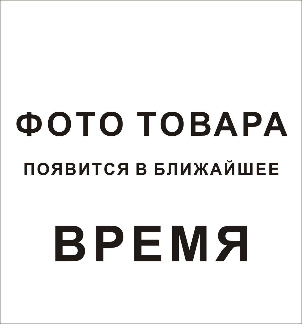 """Костюм камуфляжный """"Х БЕЛАЯ НОЧЬ"""""""