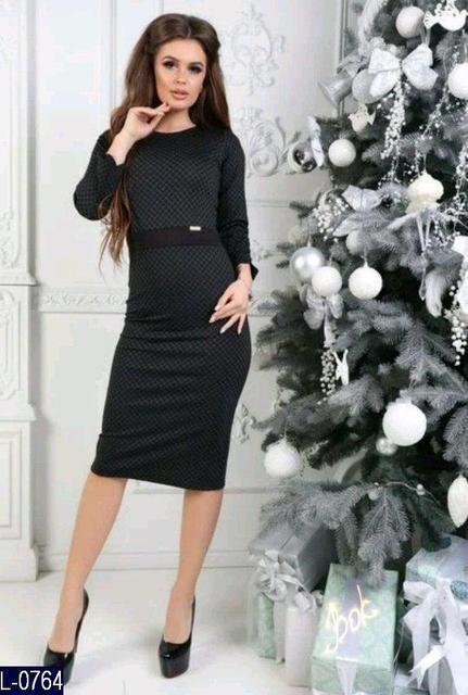 Деловые платья для женщин