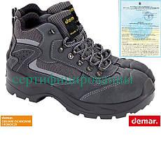 Рабочая мужская обувь Demar Польша (спецобувь) BD9003 GS