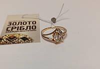 Кольцо, золото 585 проба. Размер 18. Вес 2,56 грамм.