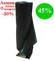 Затеняющая сетка 45% (2х100) рулон сетка зеленая, сетка для затенения теплиц, сетка для огорода