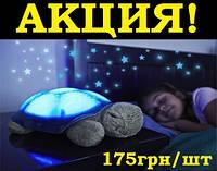 Детский музыкальный ночник Черепаха проектор звездного неба светильник