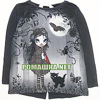 Детский реглан (футболка с длинным рукавом) р. 92 для девочки ткань 100% хлопок 1149 Черный