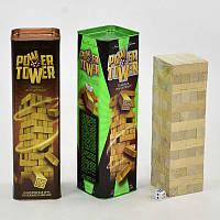 Настольная игра Vega, Башня, Дженга, Вега, Jenga, Danko Toys (56 брусков)