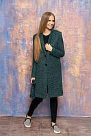 """Женское демисезонное пальто с карманами, поясом и отложным воротником """"Диор"""" (минт)"""