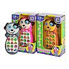 Интерактивный телефон Песофон 7369 U I
