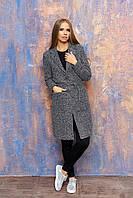 """Женское демисезонное пальто с карманами, поясом и отложным воротником """"Диор"""" (серый)"""