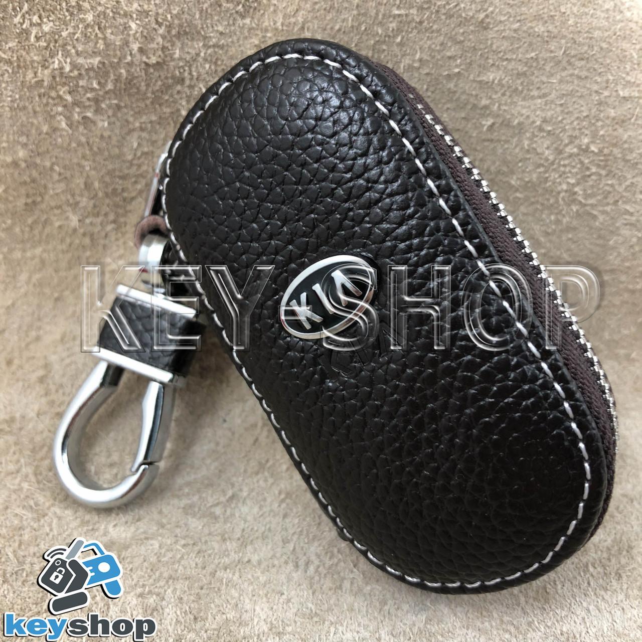11a86ae536195 Ключница карманная (кожаная, коричневая, на молнии, с карабином, с кольцом)