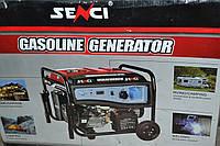 Генератор бензиновий Senci SC6000-M (5,0-5,5 кВт), фото 1