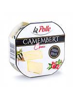 Сыр *Камамбер* (Camembert Classic) 120 г ./годность: 304 дня / Венгрия