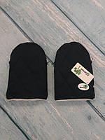Муфта для рук, рукавичка