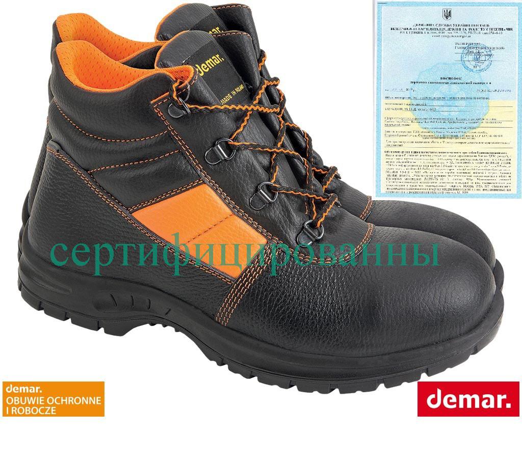 Рабочая женская обувь Demar Польша (спецобувь) BDBOLTUP-L BP