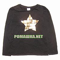 Детский реглан (футболка с длинным рукавом) р.116 для девочки ткань 100% хлопок 1156 Черный