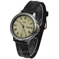 Часы Слава производство Россия