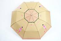 Модный женский зонтик