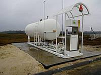 Газовая заправка коммерческого типа, от 10 кубов