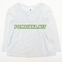 Детская блузочка (футболка с длинным рукавом) р.98 для девочки ткань 100% хлопок 1157 Светло-голубой