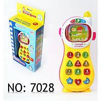 Умный телефонна русском, детский телефон,Интерактивная развивающая игрушка,7028