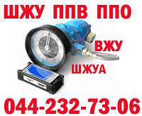 Счетчик ШЖУ-40, ППО-25, ППВ-100, ВЖУ-100, ШЖУ-25, ППО-40 продажа низкая цена