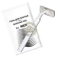 Набор для бритья (станок 2 лезвия + гель для бритья 10 мл)