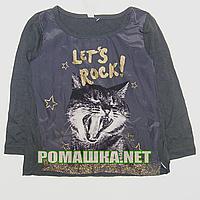 Детский реглан (футболка с длинным рукавом) р.98 для девочки ткань 100% хлопок 1153 Серый