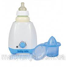 Подогреватель для бутылочек Baby Mix LS-B215A