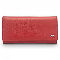 Классический кожаный кошелёк