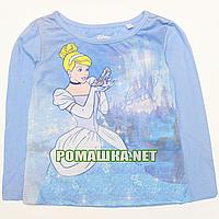 Детский реглан (футболка с длинным рукавом) р.92 для девочки ткань 100% хлопок 1154 Голубой