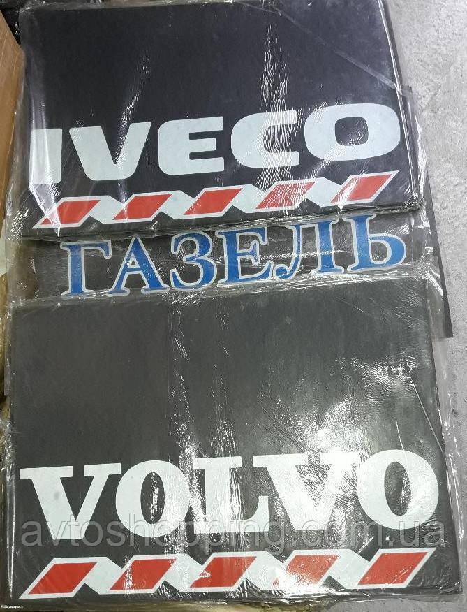 Брызговики ГРУЗОВЫЕ 2шт! Iveco (Ивеко) Задние - 60 см Х 40 см.