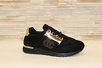 Кроссовки черные с золотом замшевые женские Т874 р 36 37 38 39 40