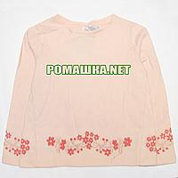 Детская блузка (с длинным рукавом) р.110 для девочки плотная ткань 100% хлопок 1145 Розовый