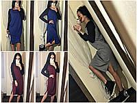 Женское платье с разрезами по бокам Рыбка.скл 1