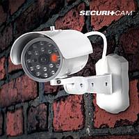 Видеокамера, муляж, обманка с датчиком движения PT-1900 Camera беспроводная камера видеонаблюдения
