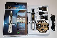 Триммер для носа и ушей Kemei KM6650 4 в 1