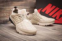 Кросівки чоловічі Nike Air Presto. Бежеві. 41-45р