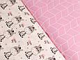 Сатин (хлопковая ткань) розовая геометрия, фото 3