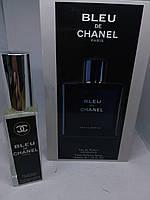 Bleu de ChanelChanel мини парфюм 40 мл книжка