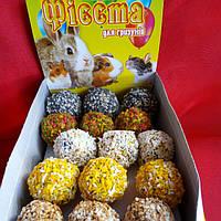 Зерновые шарики для грызунов , фото 1